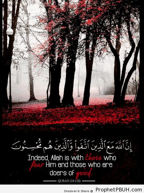Indeed, Allah is with those who fear Him - Islamic Quotes