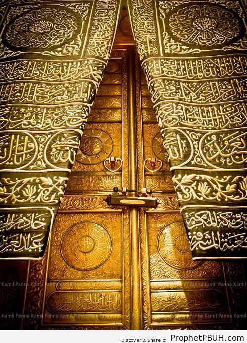 Kaba Door - al-Masjid al-Haram in Makkah, Saudi Arabia