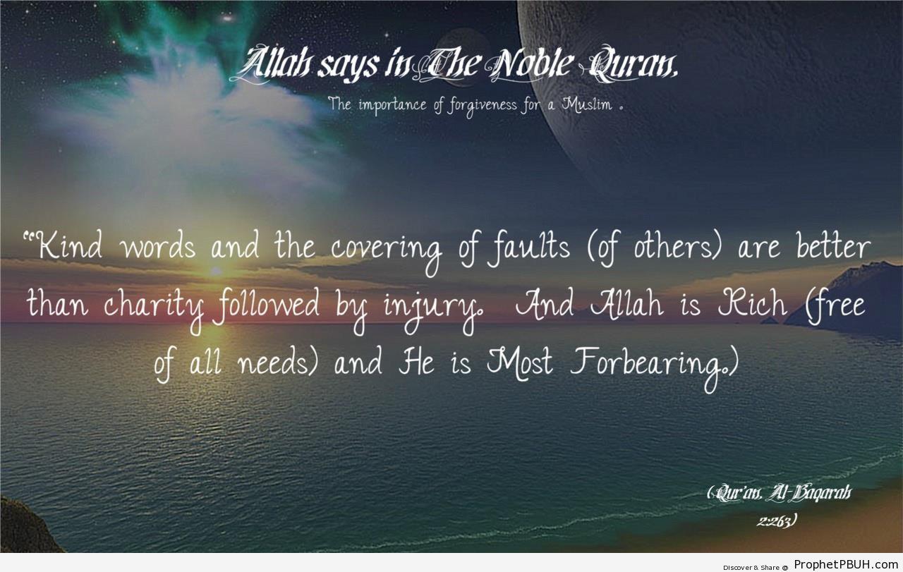 Kind Words (Quran 2-263 - Surat al-Baqarah) - Islamic Quotes About Kindness
