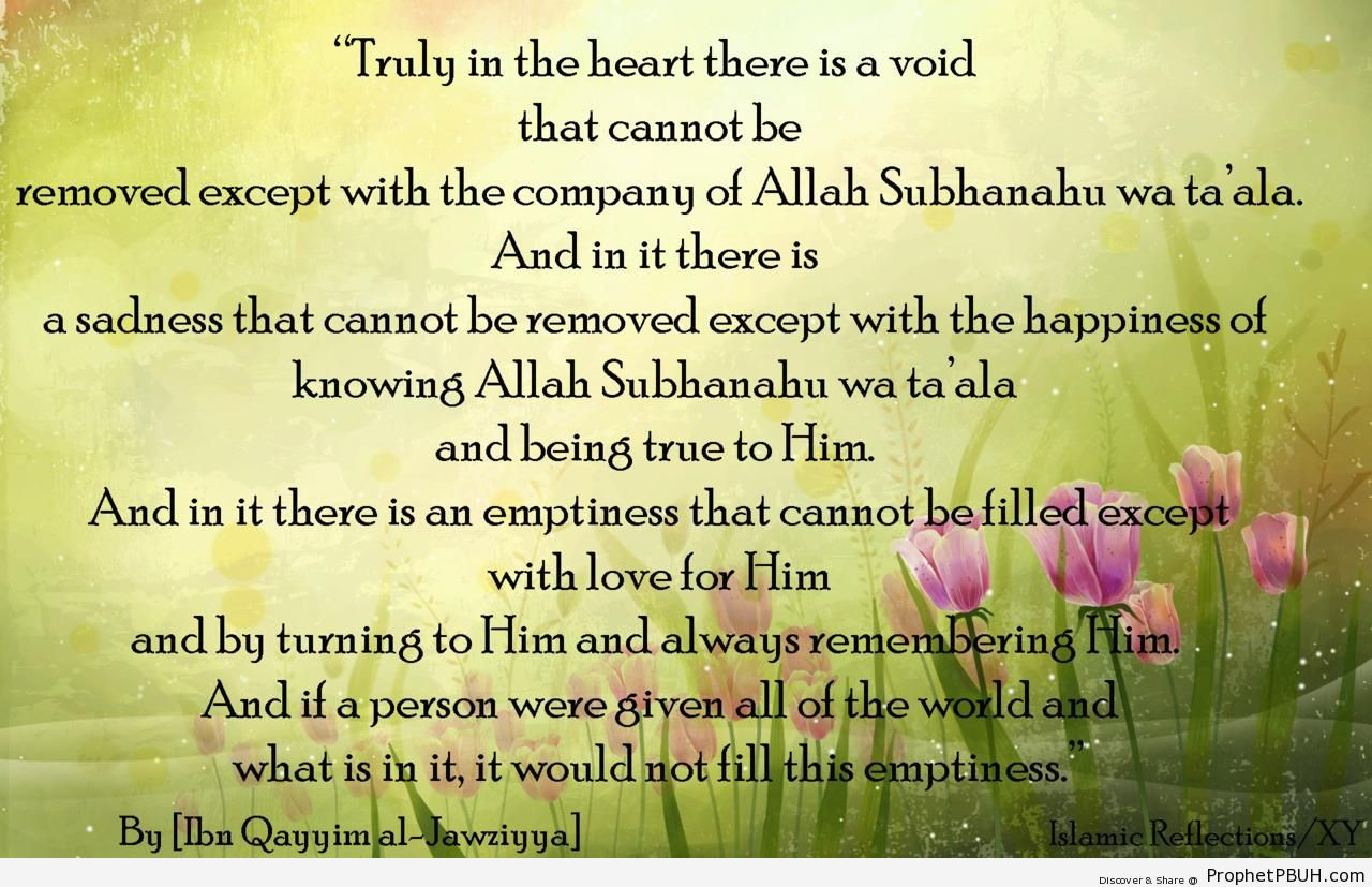 Knowing Allah - Ibn Qayyim Al-Jawziyyah Quotes