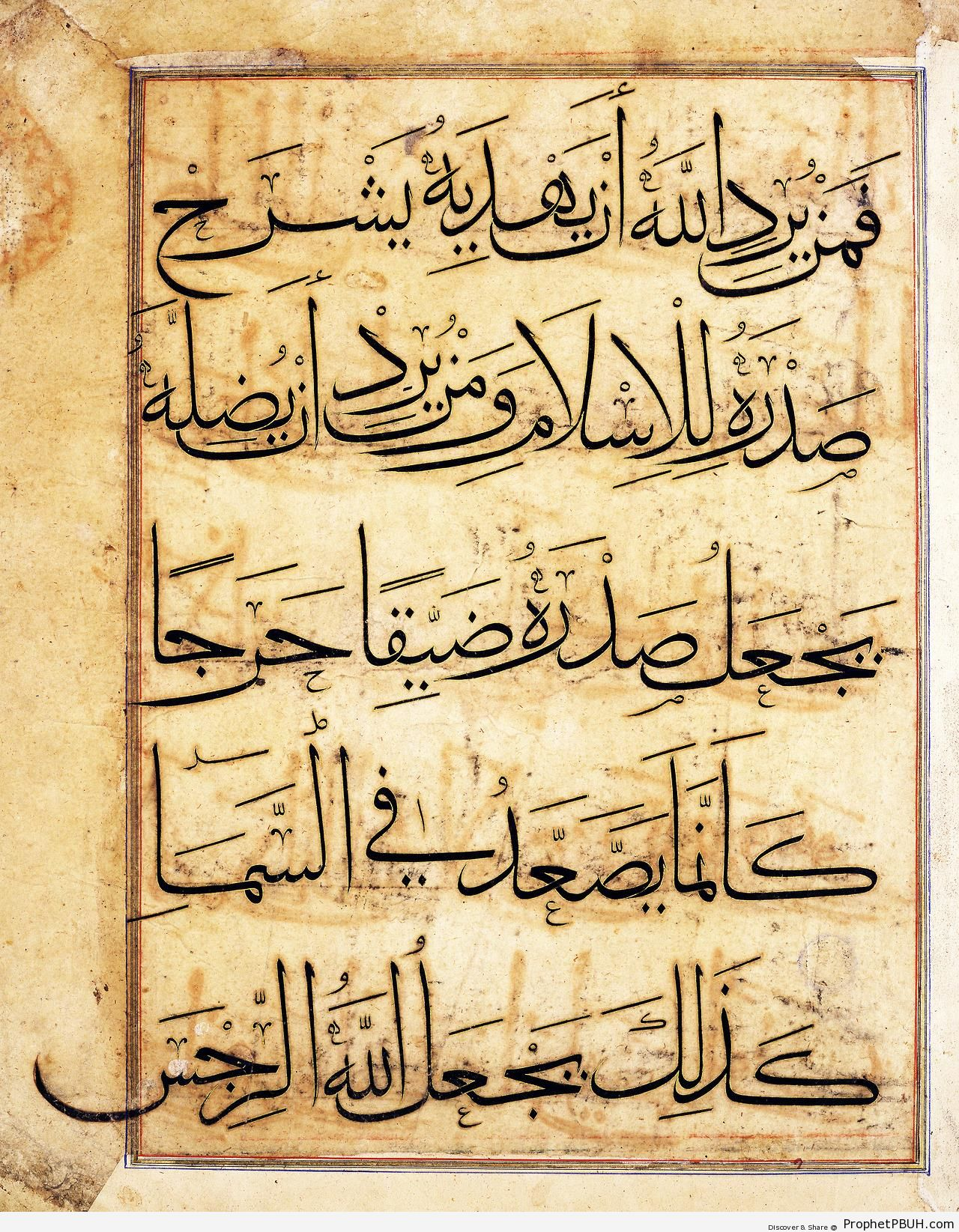 Leaf from 14th-15th Century Quran Manuscript (Iraq or Iran) - Islamic Calligraphy and Typography
