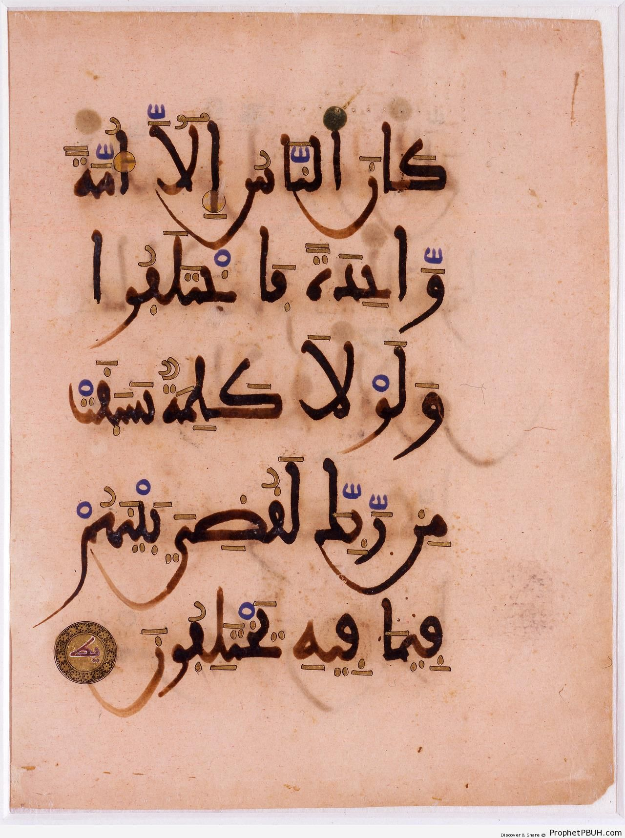 Leaf from 14th Century Quran in Maghribi Script - Islamic Calligraphy and Typography