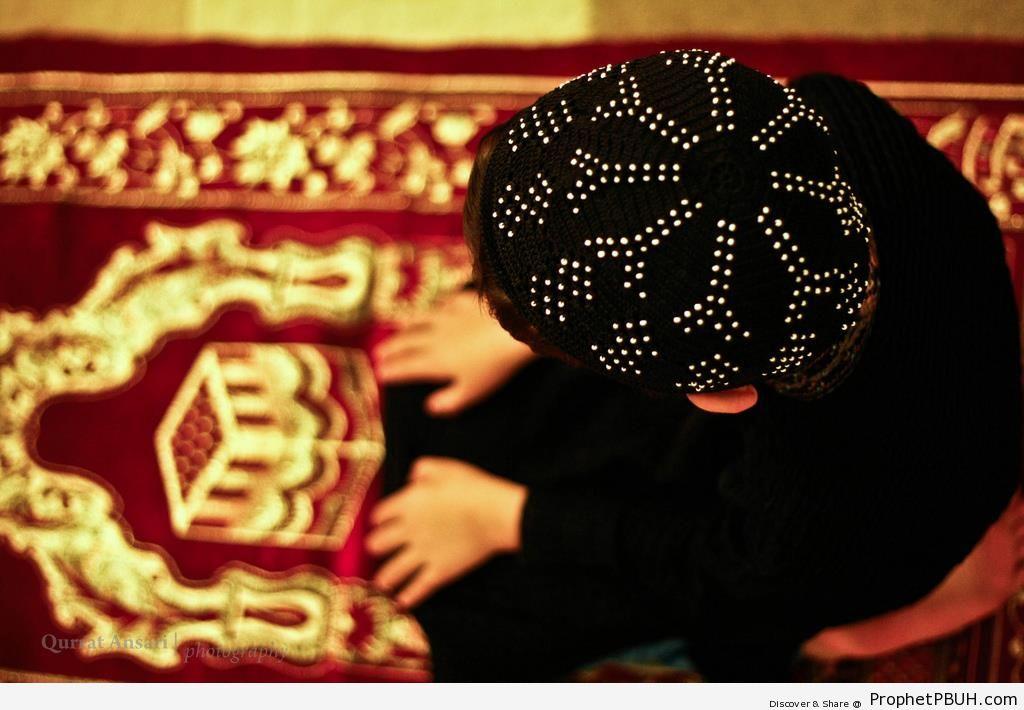 Little Boy Praying (Taken Ramadan 2010) - Photos -