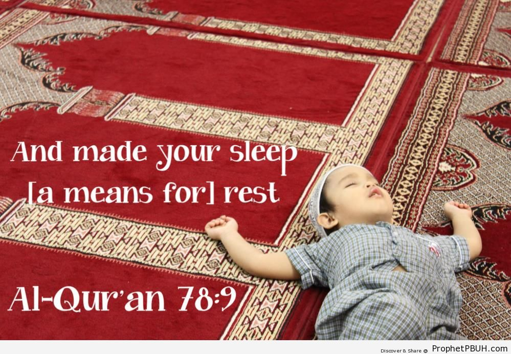 Little Muslim Boy Asleep at the Mosque - Islamic Quotes About Sleep