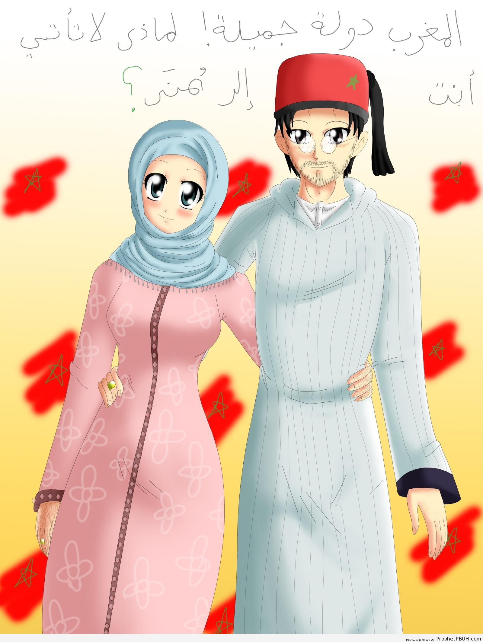 Maghribi (Moroccan) Muslim Couple - Drawings