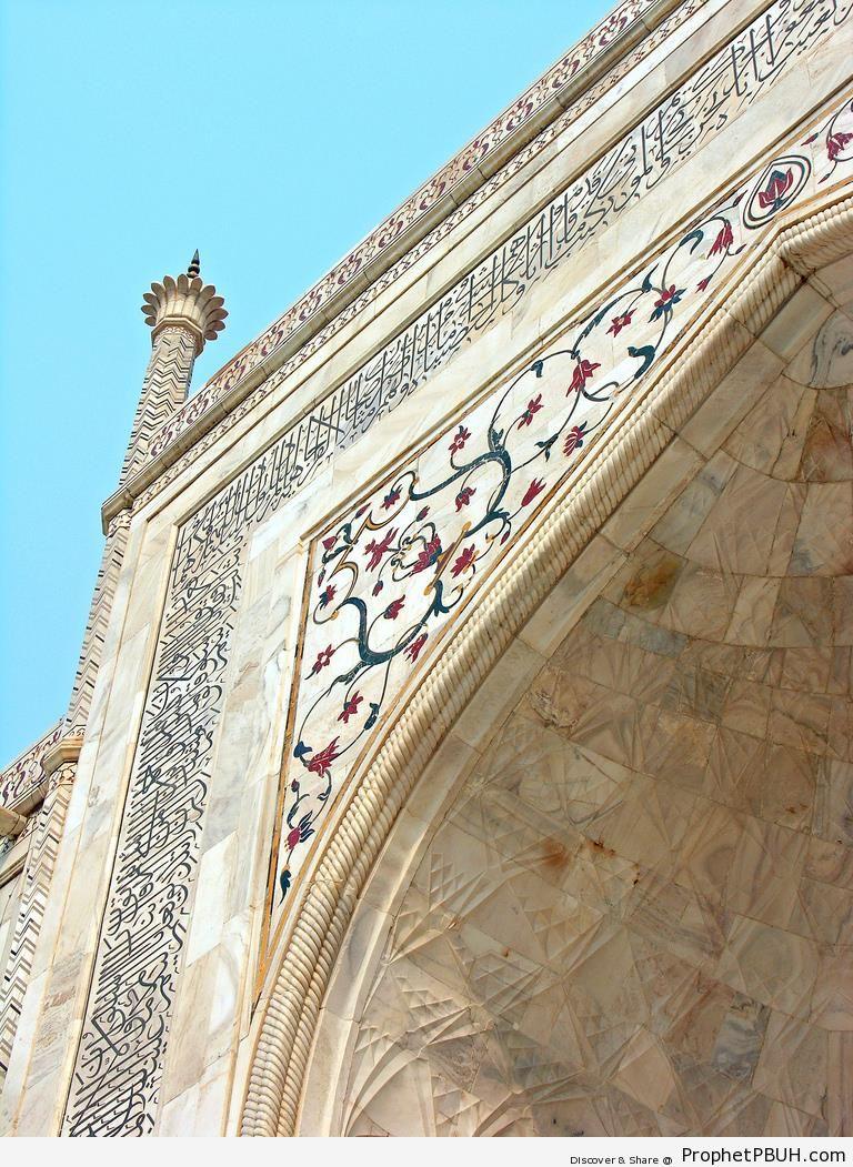 Main Entrance Arch Arabesque and Calligraphy, Taj Mahal, Agra, India - Agra, India