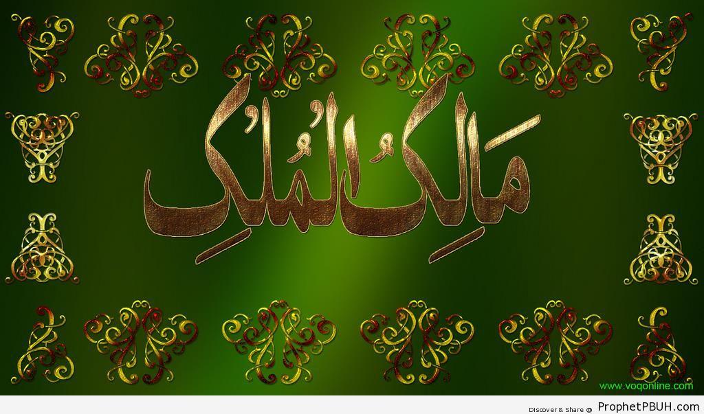 картинки с арабскими именами