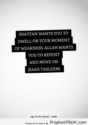 Meaningful Islamic Teachings (8)