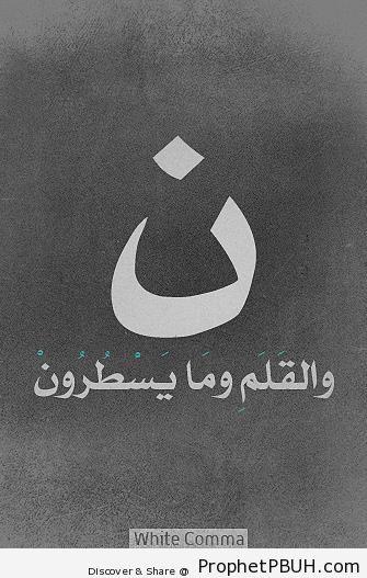 Meaningful Islamic Teachings (88)