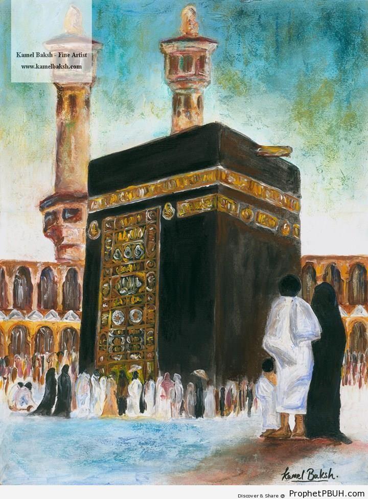 Modern Day Ibrahim (Kaba Painting ) by Kamel Baksh - al-Masjid al-Haram in Makkah, Saudi Arabia -Picture