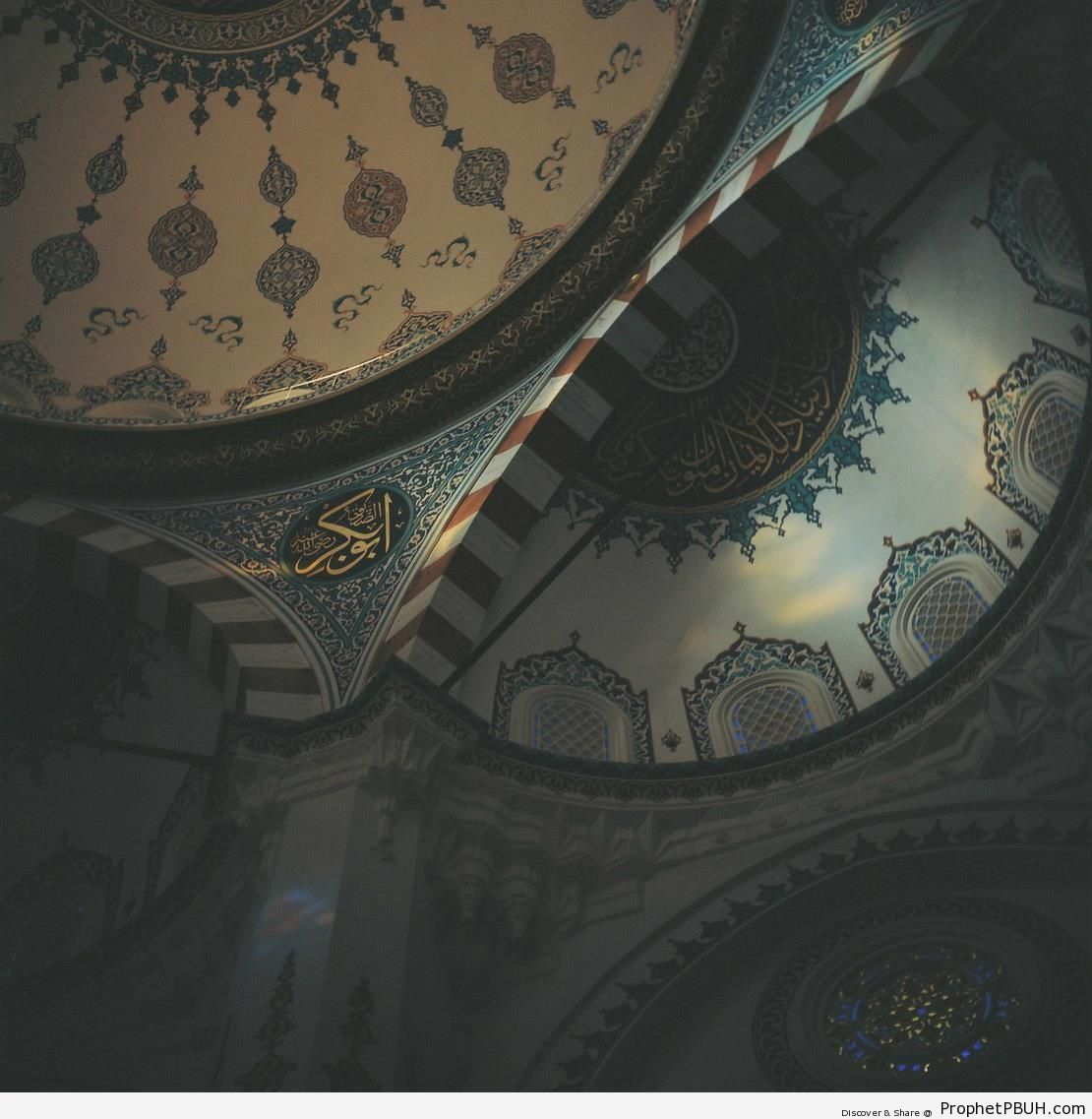 Mosque of Tokyo in Shibuya, Tokyo, Japan - Islamic Architecture -Picture
