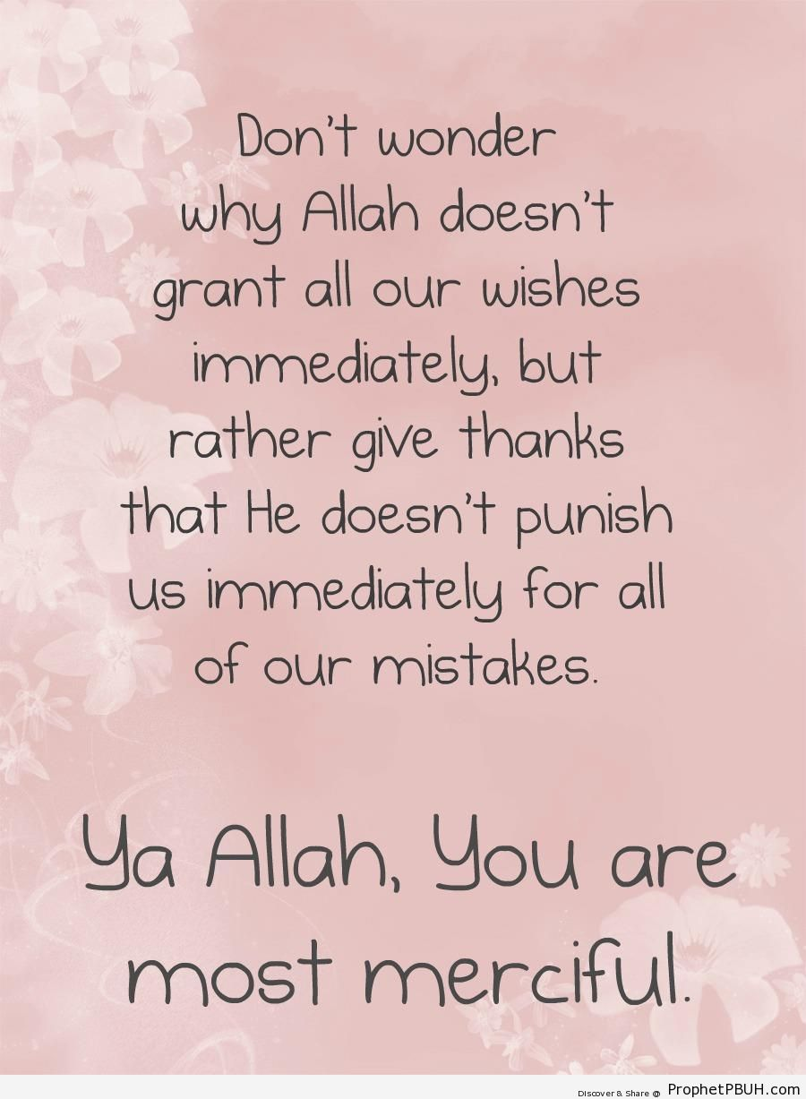 Most Merciful - Islamic Quotes About Sins and Sinners