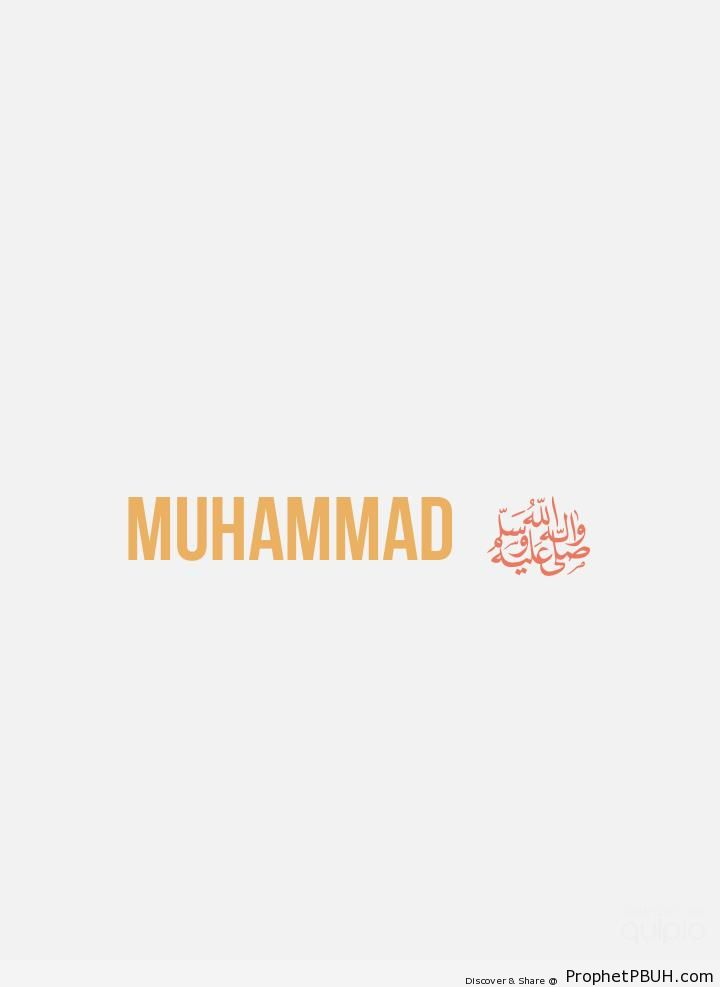 Muhammad in English Typography - Arabic Male Names Calligraphy
