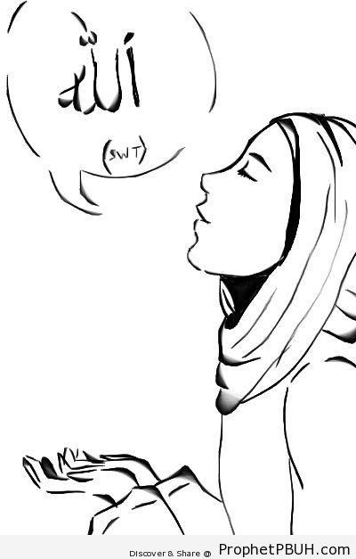 Muslimah Saying Allah (Drawing) - Drawings