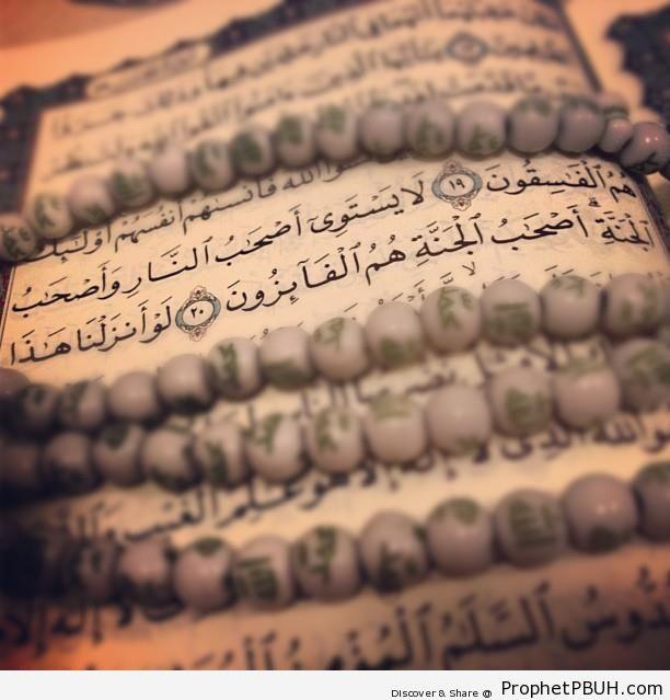 Not Equal (Prayer Beads on Mushaf Displaying Quran 59-20) - Islamic Posters