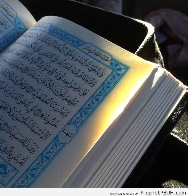 Open Mushaf Showing End of Surat al-Isra- - Mushaf Photos (Books of Quran)