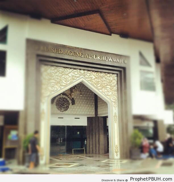 Photo of Masjid Agung al-Ukhuwwah in Bandung, Indonesia - Bandung, Indonesia