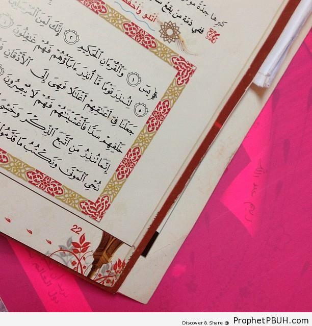 Photo of Surat Ya-Sin on a Book - Quranic Verses