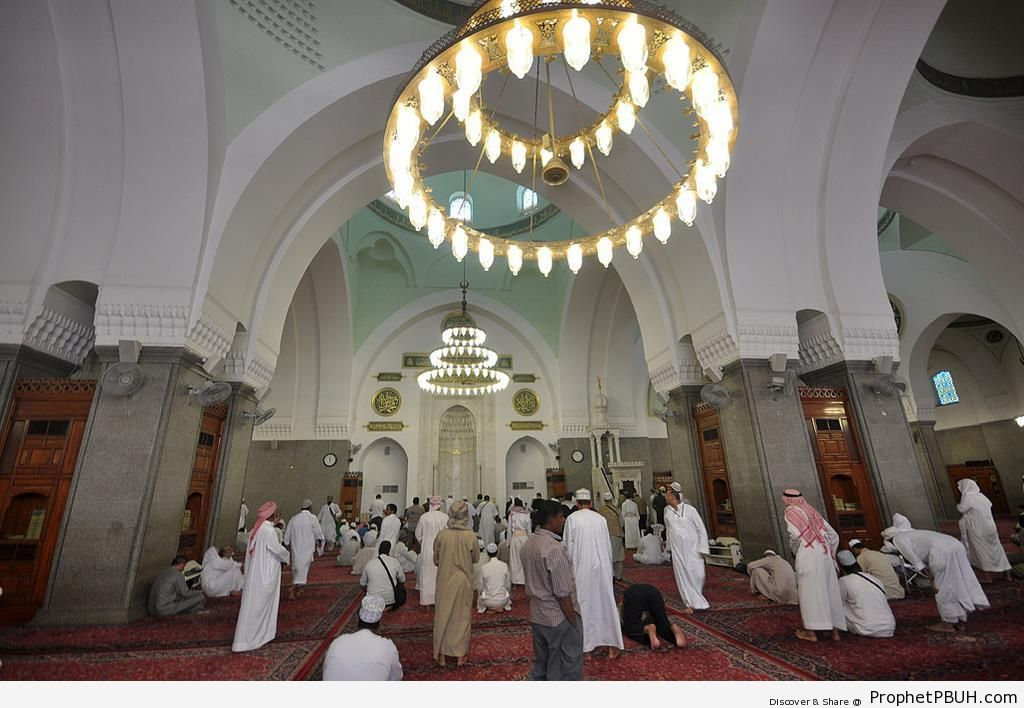 Photo of the Inside of Masjid al-Quba- in Madinah - Islamic Architecture -Picture