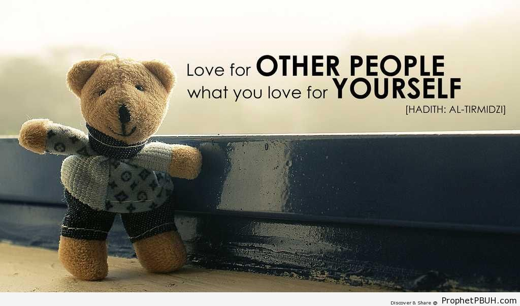 Prophet Muhammad ï·º- Love for Others What You Love for Yourself - Hadith -Picture