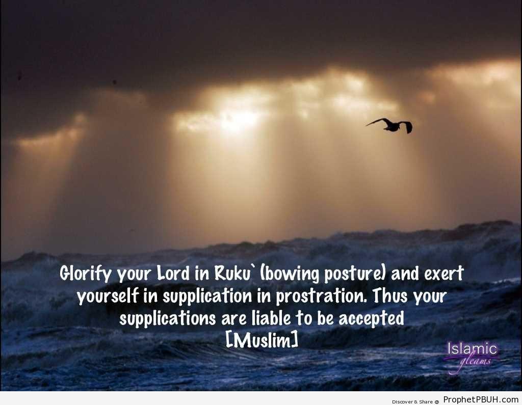 Prophet Muhammad ï·º on Etiquette of Effective Supplication - Hadith -Picture