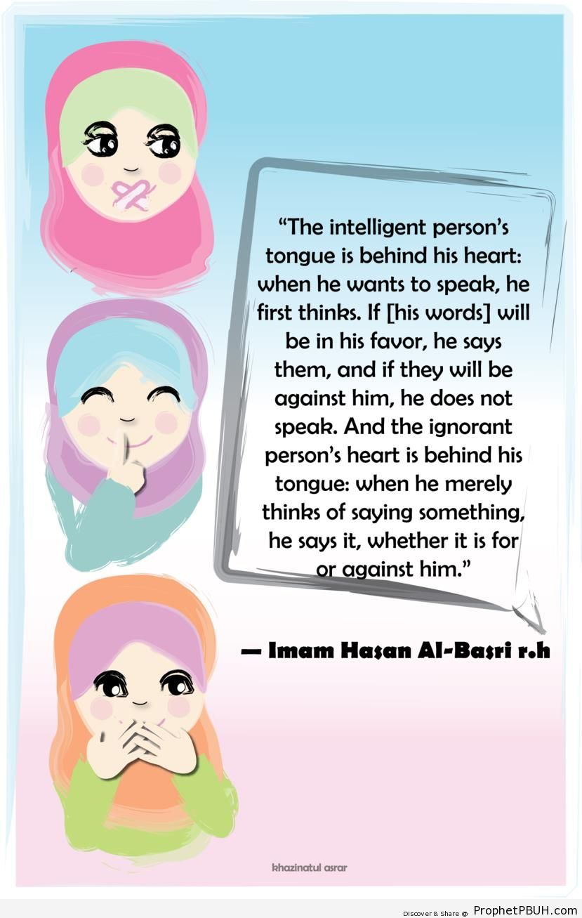 Quotes by Muslim Speakers (2)