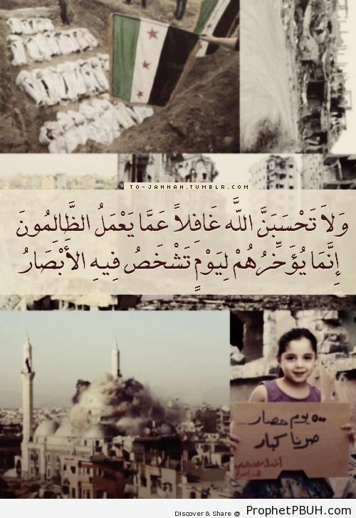 Quran 14-42 on Photos of Syria-s War - Islamic Quotes