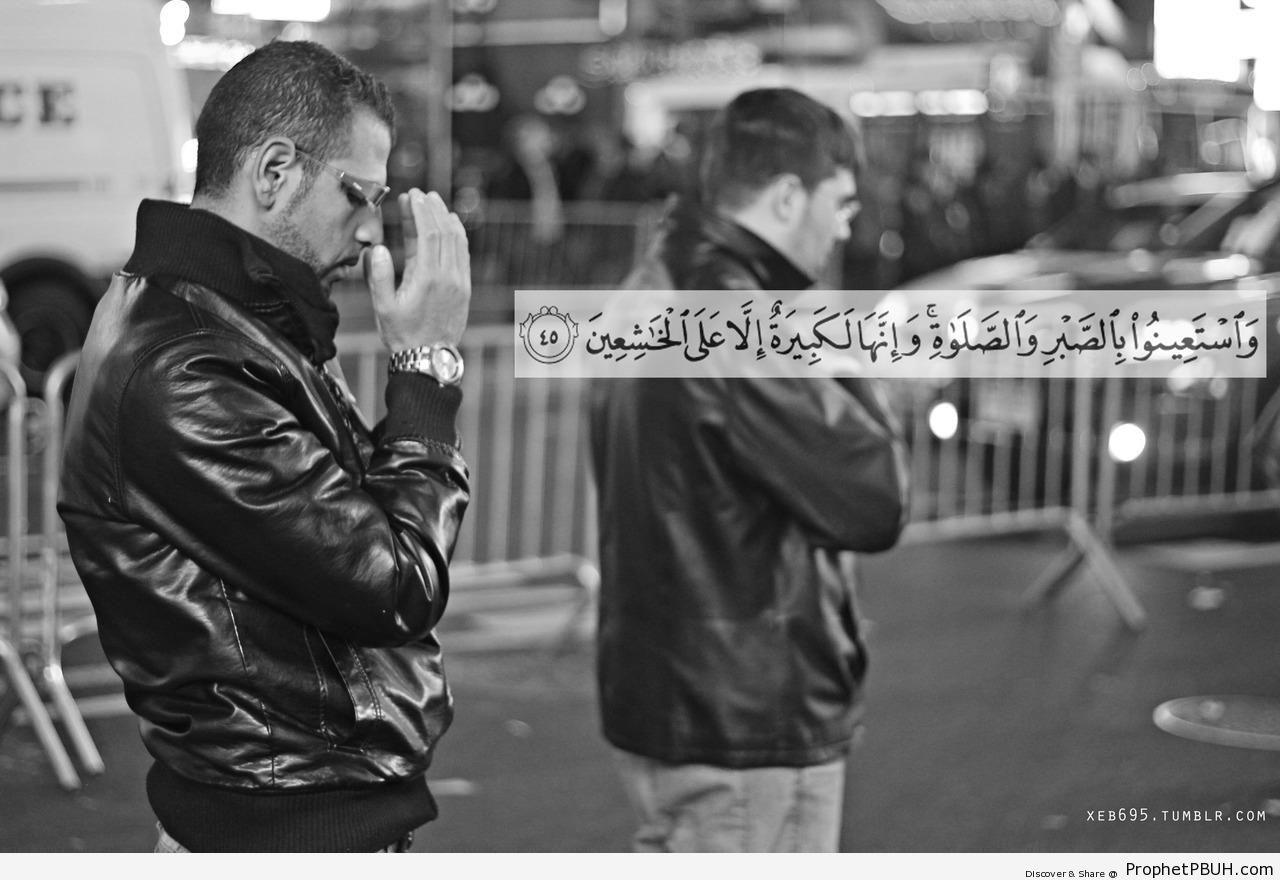 Quran 2-45 on Photo of Praying Men - Islamic Black and White Photos