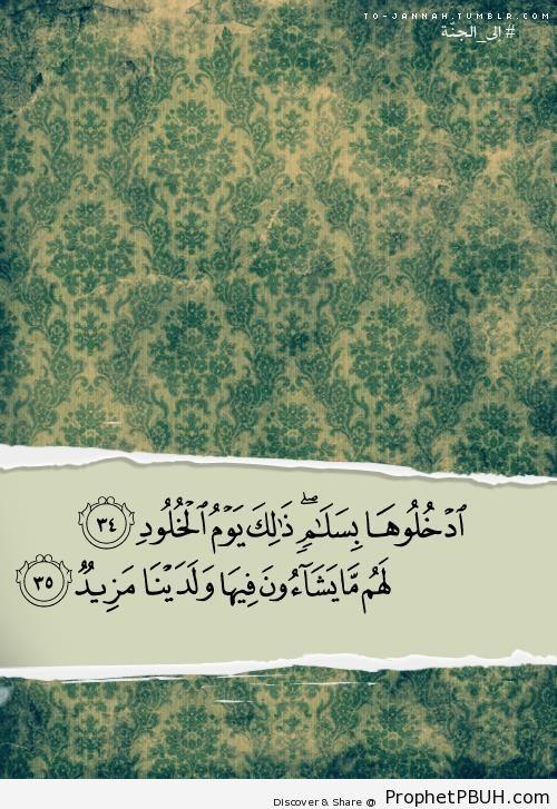 Quran 50-34-35 - Paradise - Islamic Quotes