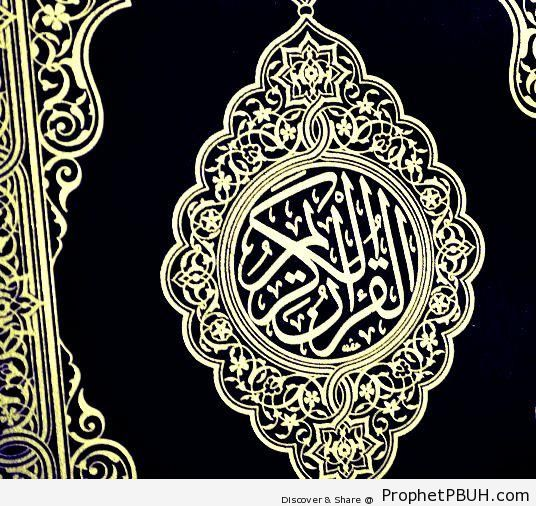 Quran Book Cover - Mushaf Photos (Books of Quran)
