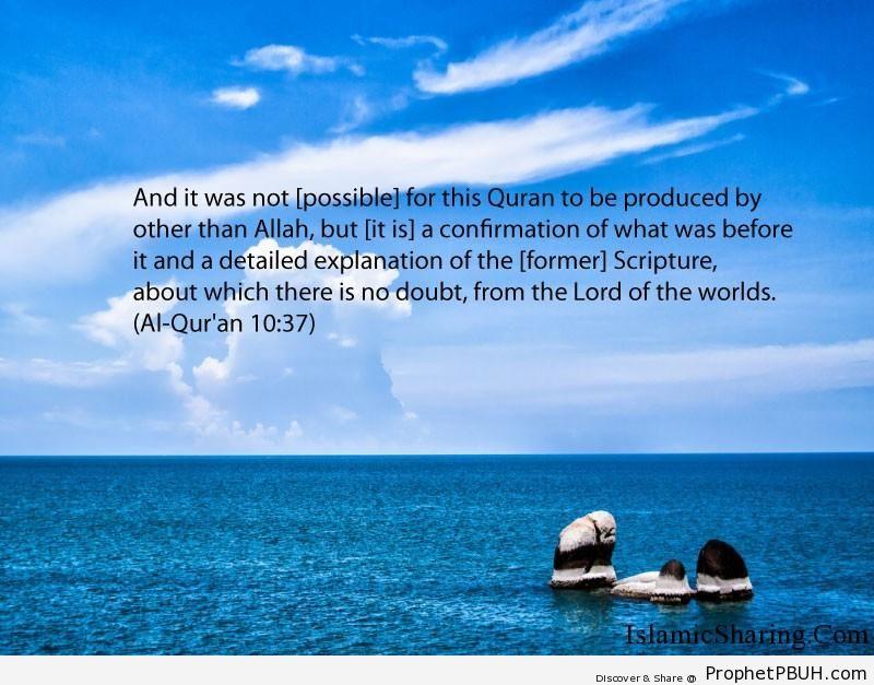 Quran Chapter 10 Verse 37