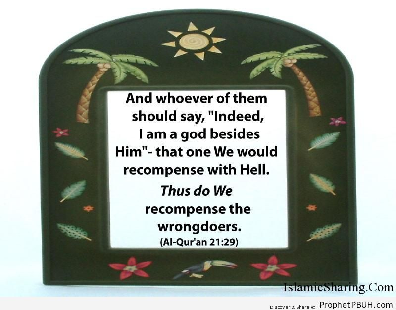 Quran Chapter 21 Verse 29