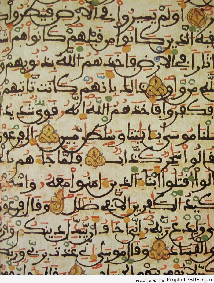 Quran in Maghribi Script from1560 CE (Surat Ghafir; Quran 40-21-27) - Maghribi Script Calligraphy