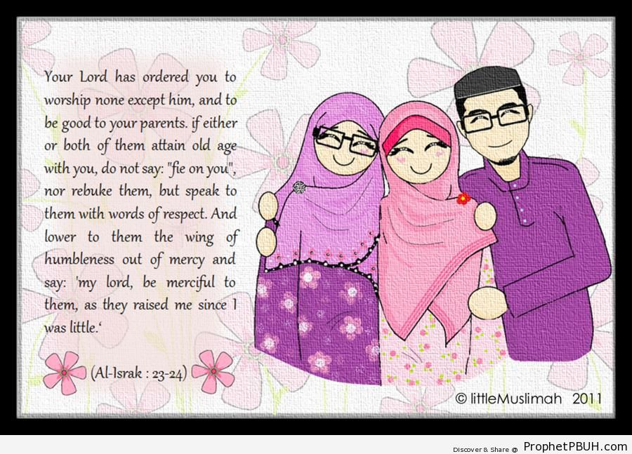 Quranic Verse About Parents (17-23-24 on Muslim Family Drawing) - Drawings