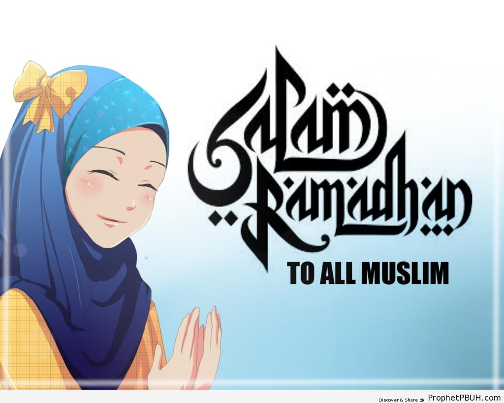 Ramadan Kareem Poster With Anime Girl Drawing - Drawings