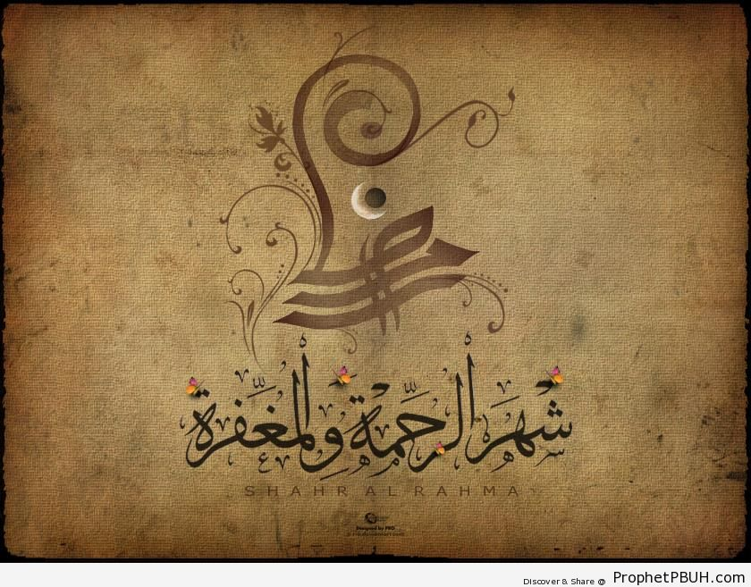 Ramadan- Month of Mercy and Forgiveness (Calligraphy) - Islamic Calligraphy and Typography