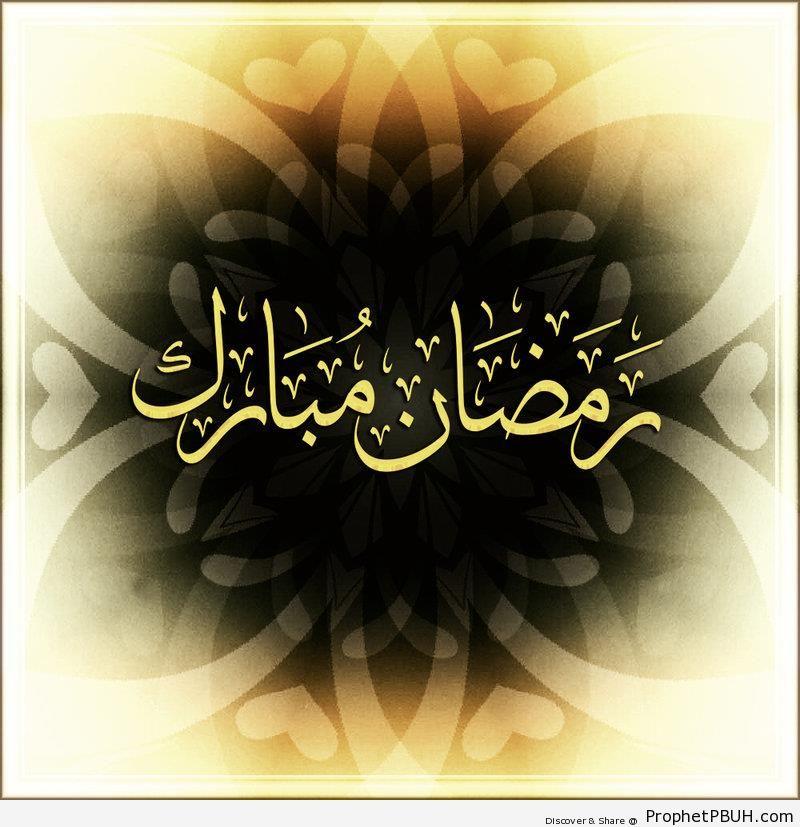 Ramadan Mubarak Calligraphy - Islamic Greeting Cards and Wallpapers