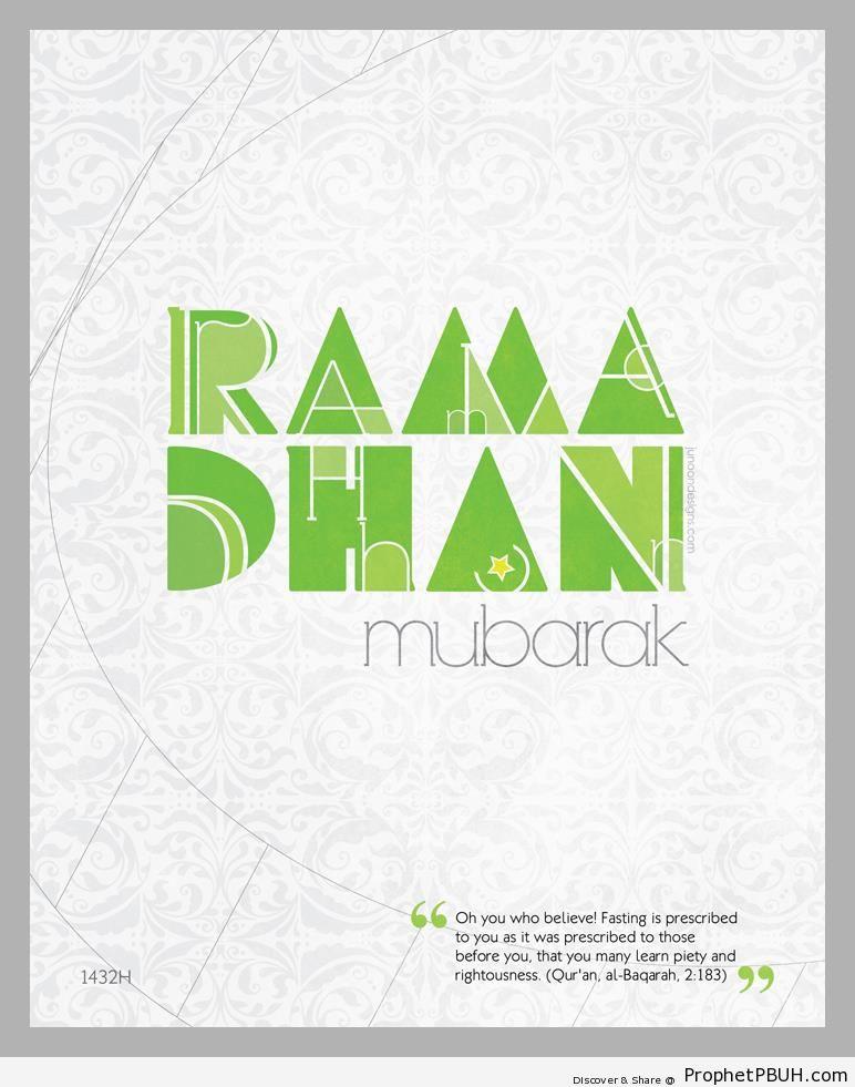Ramadan Mubarak Typography with Quran 2-183 - Islamic Posters