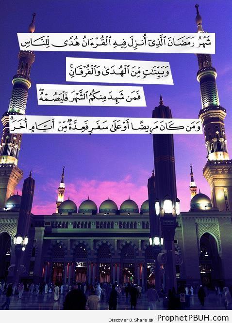 Ramadan Verse (2-185) on the Prophet-s Mosque - Al-Masjid an-Nabawi (The Prophet's Mosque) in Madinah, Saudi Arabia