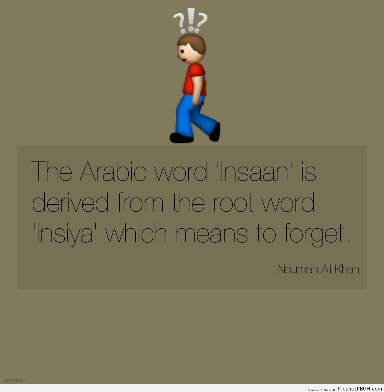 Root of the Arabic Word for Human (Nouman Ali Khan Quote) - Islamic Quotes