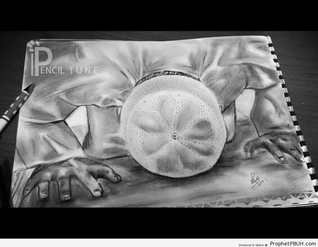 Sajdah Drawing - Drawings