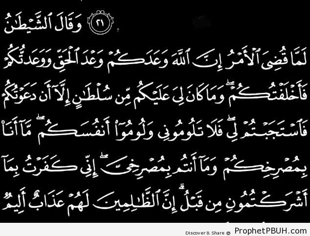 Shaitan-s Words at the Closing of the Day of Judgment (Quran 14-22) - Islamic Quotes