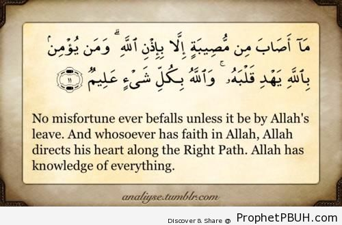 Surat At-Taghabun (Quran 64-11) - Quran 64-11