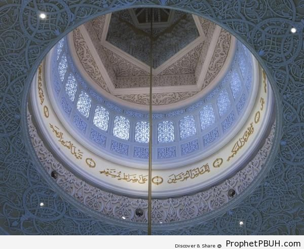 Surat Ya-Sin Commencement, Arabesque, and Peaceful Blue Light Inside Sheikh Zayed Grand Mosque-s Main Dome - Abu Dhabi, United Arab Emirates