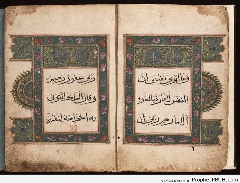 Surat Yusuf Verses on Historic Book of Quran - Mushaf Photos (Books of Quran)