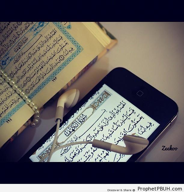 Surat al-Kahf on Mushaf and Phone - Mushaf Photos (Books of Quran)