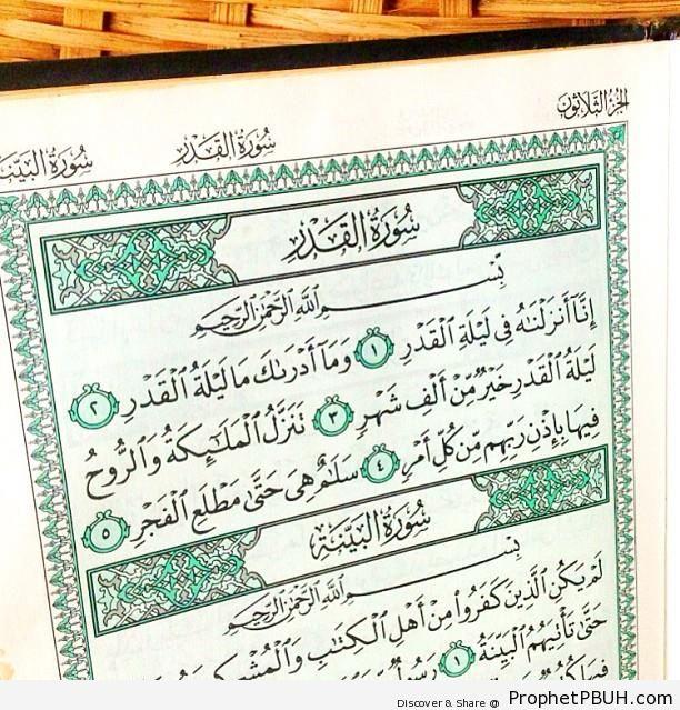 Surat al-Qadr on Mushaf (Quran 97-1-5) - Islamic Quotes