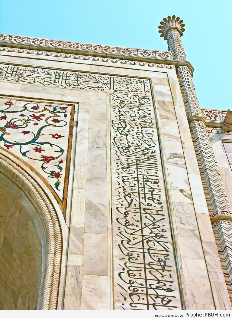 Taj Mahal Calligraphy Detail - Agra, India