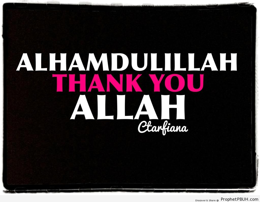 Thank You Allah - Thankfulness and -Thank You Allah- Posters and Quotes