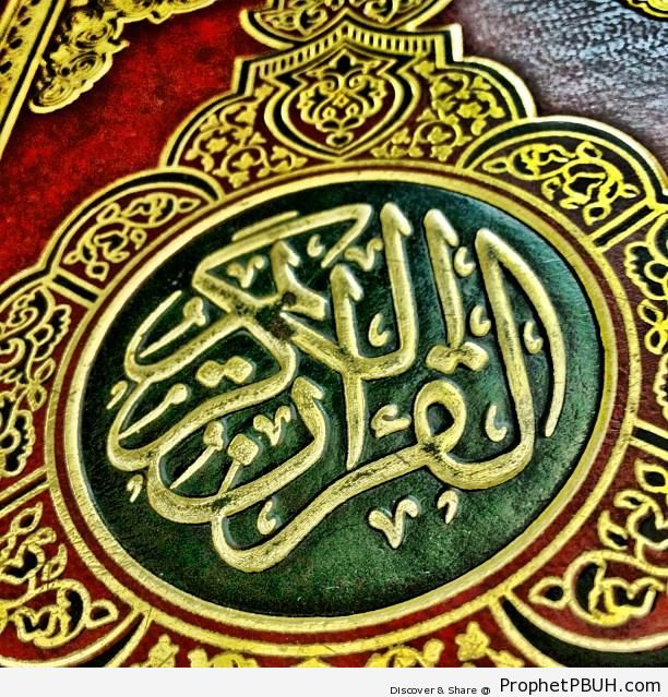 The Gracious Quran (Shot of a Mushaf Cover) - Book Covers
